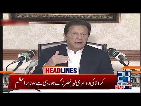 5am News Headlines | 26 Nov 2020 | 24 News HD