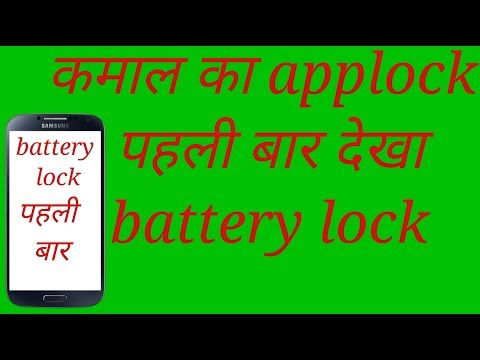 How To Lock Your Apps With Full Security/Best App Locker For Android 2018 In Hindi