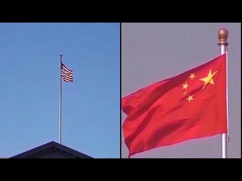 Νέοι κινεζικοί δασμοί σε αμερικανικά προϊόντα και απειλές Τραμπ…