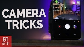 Let's talk about the Samsung Galaxy S8 camera and some cool tips and tricks using which you can make the most out of it.