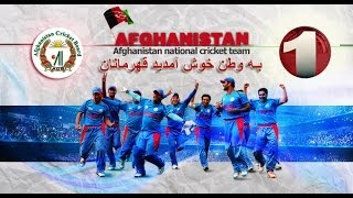 Celebration of Afghanistan National Cricket Team Victory_Part1 جشن پیروزی تیم ملی کرکت