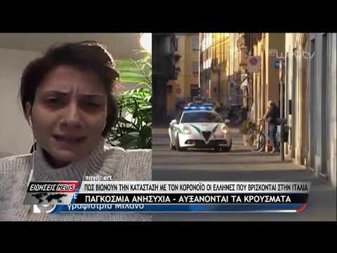 Video - Αυτοκίνητα: Κυκλοφορούν 700.000 ανασφάλιστα - Τι εξετάζεται για τον εντοπισμό τους και τα πρόστιμα