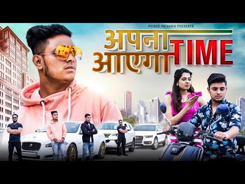 Apna Time Ayega   Waqt Sabka Badalta Hai   Hindi Moral Stories   Prince Pathania