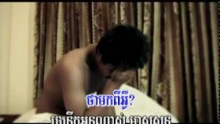 Download Lagu Hat avey yerng bek knea Kuma.DAT Mp3