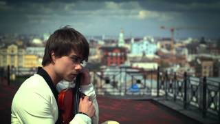Стрела Амура / Strela Amura / Arrow of Cupid - Alexander Rybak