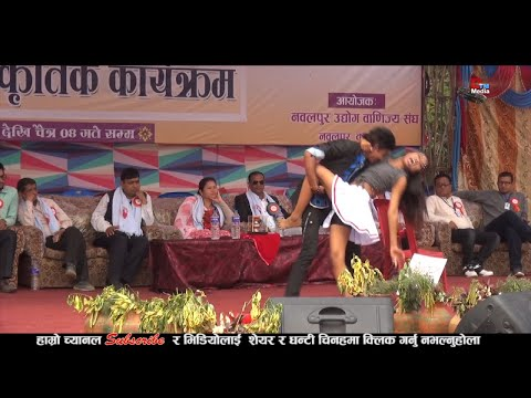 (ममता चौधारीले नच्दा नच्दा कपडा खोलि पछि || Nawalpur Dance idol Mamata chodhari - Duration: 7 minutes, 18 seconds.)