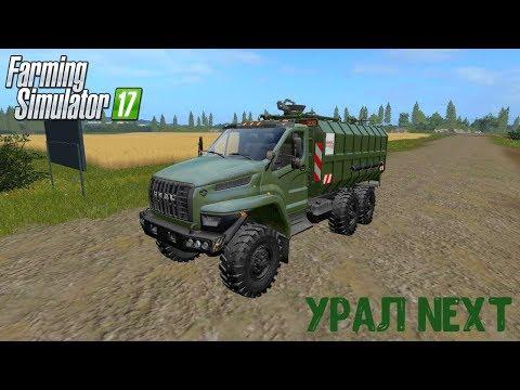 Ural Next for Mining v0.1
