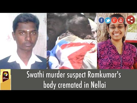 Swathi-murder-suspect-Ramkumars-body-cremated-in-Nellai
