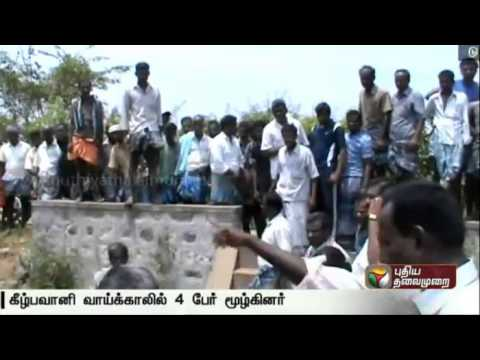 Live-report-Four-of-a-family-drowns-in-Keezha-Bhavani-Erode