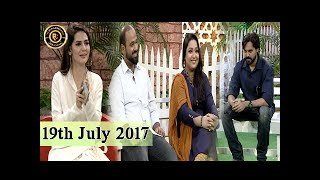 In today's show we had a special guest  Uroosa Siddiqui, Rameez, Fiza Ali, Erum Ali, Nadia Hussain Invite by Madiha ImamTopic: Family relationshipHost: Nida YasirGood Morning Pakistan is the way you start your day and has the potential to make or break your day. So Good Morning Pakistan' ensures its viewers an energetic start for a cheerful day to follow. It is meant to energize your day, inform you about what's going on around the world, listen and discuss your problems and let you meet with famous celebrities from Pakistan.