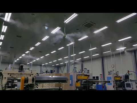 식품용기 제조공장
