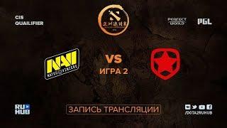 Natus Vincere vs Gambit, DAC CIS Qualifier, game 2 [Maelstorm, LighTofHeaveN]