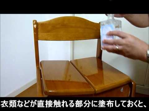 家庭内の木製椅子編