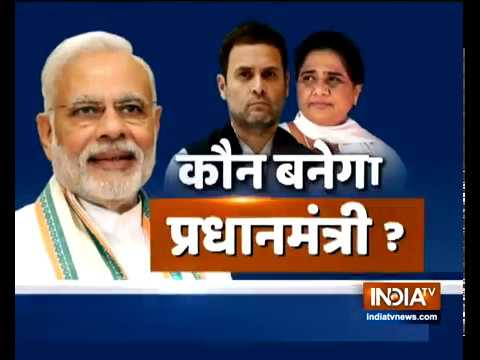 Special Report: Debate on who will become the next PM of India