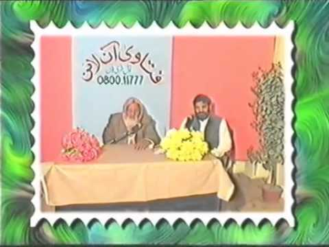 Kya Hazrat Umar RA nay Hazrat Fatima AS par Darwaza Giraya – maulana ishaq urdu