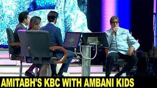 KBC with Mukesh Ambani kids Isha Ambani, Aakash & Anant Ambani | Amitabh Bachchan