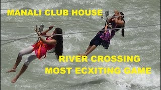 Manali India  city pictures gallery : Bouncing on Manaslu River at Club House, Manali, India Tourism Video