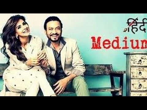 How to download Hindi medium full movie in android