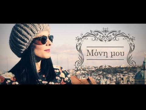 Video - Νέο video clip για την Αλεξάνδρα Κλάδη!