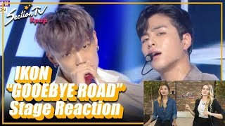 [SectionTV Kpop] IKON