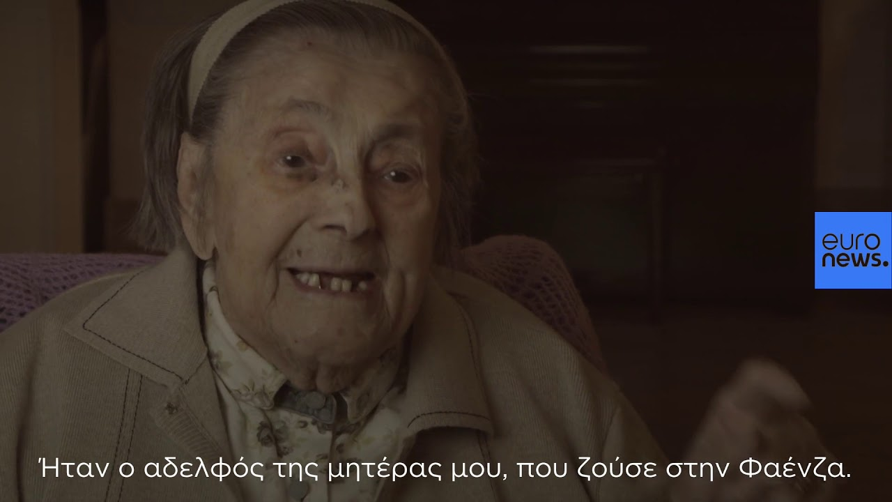 Αντζέλικα Τζενοβέσε: Μαρτυρίες για το τέλος του Α' Παγκοσμίου Πολέμου