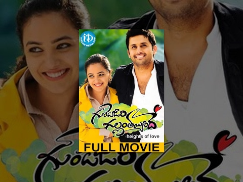 Gunde Jaari Gallanthayyinde full telugu movie