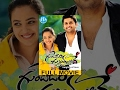 foto Gunde Jaari Gallanthayyinde Telugu Full Movie || Nitin || Nithya Menen || Vijay Kumar Konda Borwap