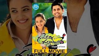XxX Hot Indian SeX Gunde Jaari Gallanthayyinde Telugu Full Movie Nitin Nithya Menen Vijay Kumar Konda .3gp mp4 Tamil Video