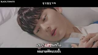 Video [Karaoke Thaisub] Wanna One (워너원) - I promise you (약속해요) MP3, 3GP, MP4, WEBM, AVI, FLV Juni 2018