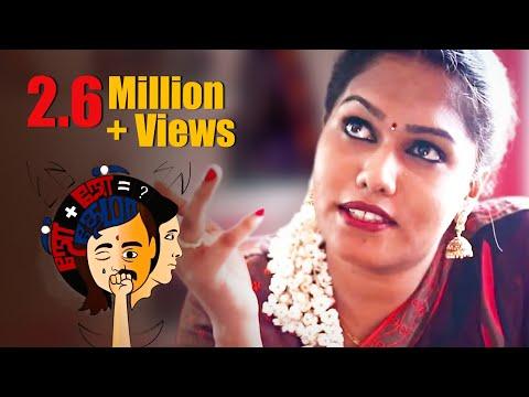 Ner Ner Thema - New Tamil Short Film 2018 | Tamil Short Cuts | Silly Monks