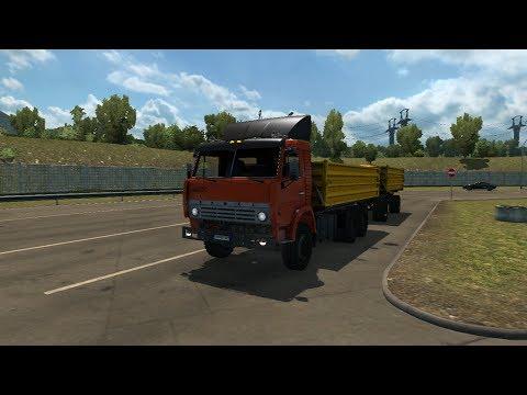 KAMAZ 5410 + BDF trailers