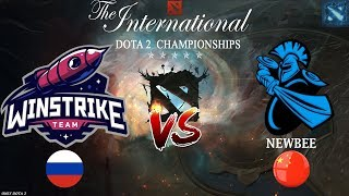 БИТВА за ВЫЖИВАНИЕ на TI8 | Winstrike vs NewBee (BO1) | The International 2018