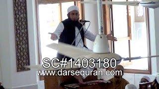 (SC#1403180) Molana Tariq Jameel -