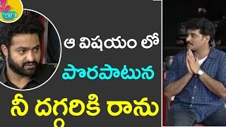 Video పొరపాటున నీదగ్గరకు రాను ... Rajiv Kanakala Comments On Jr Ntr  - Chai Biscuit MP3, 3GP, MP4, WEBM, AVI, FLV Februari 2019