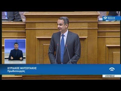 Κυρ. Μητσοτάκης: H δημιουργία πολλών καλοπληρωμένων θέσεων αποτελεί κυβερνητική προτεραιότητα