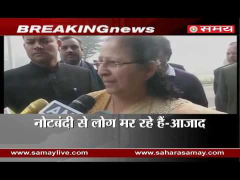 Sumitra Mahajan on Continues ruckus in Parliament on Demonetization