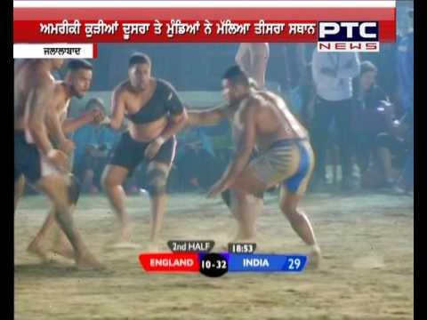 DR B R Ambedkar 6th World Cup Kabbadi Punjab 2016 | FINALS | CLOSING CEREMONY | JALALABAD | FAZILKA
