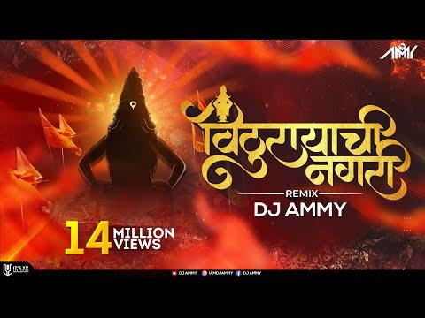 VITHU RAYACHI NAGARI (Official Remix) - DJ Ammy Ft. Dravesh Patil   Wajva Ki 2019