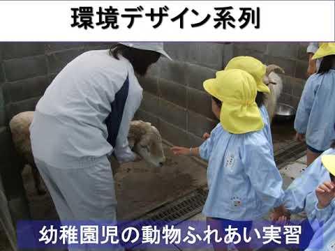 「ここでしか見つからない夢がある」静岡農業高校の紹介