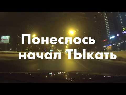Хамство в такси. Пассажир GЕТТ - DomaVideo.Ru
