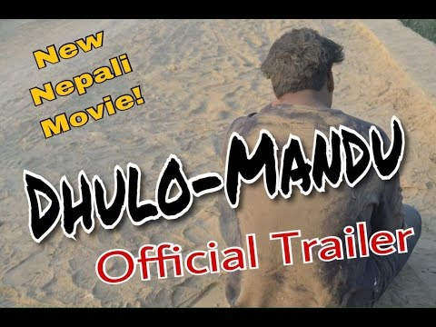 (Dhulo-Mandu Official Trailer [Parody] - Duration: 2 minutes, 58 seconds.)
