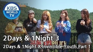 Nonton 2days   1night Season3 X Invincible Youth 1  Eng Tha 2017 10 08  Film Subtitle Indonesia Streaming Movie Download