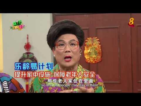 Happy Can Already! Episode 9 (Chinese & English Subtitles) 《欢喜就好》第九集 (中英文字幕)