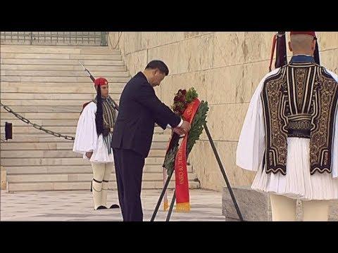 Στο Προεδρικό Μέγαρο ο Σι Τσιπίνγκ. Κατέθεσε πρώτα στεφάνι στο μνημείο του Άγνωστου Στρατιώτη