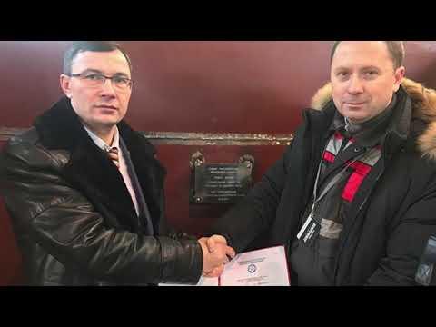 НаЛивадийском РСЗ заложили судно проекта 20170В