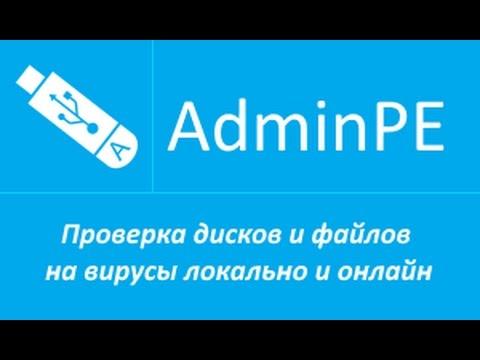 ???????? ?????? ? ?????? ?? ?????? ???????? ? ?????? (+????)_Antivirus videos for IT admins. Best of the week