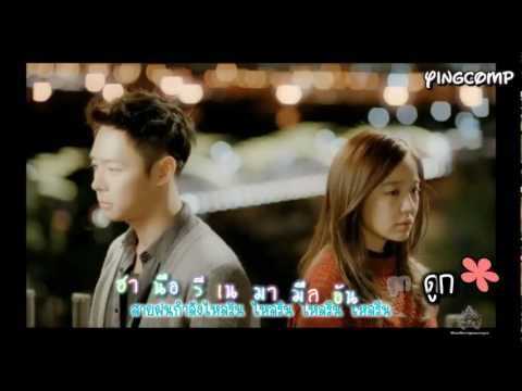 Video [Sub Thai] Wax - 떨어진다 눈물이 (Tears Are Falling) [I Miss You OST] download in MP3, 3GP, MP4, WEBM, AVI, FLV January 2017