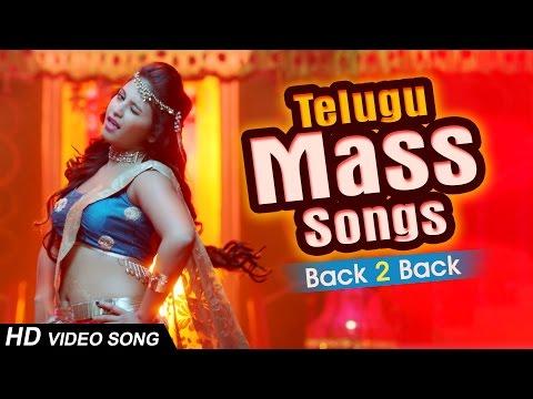 Video Telugu Mass Songs 2016    Latest Telugu Video Songs    Geetha arts Music download in MP3, 3GP, MP4, WEBM, AVI, FLV January 2017