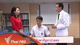 Young@Heart - โรงพยาบาลเพื่อผู้สูงอายุ