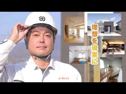 【日本いち笑顔を創る住宅会社】
